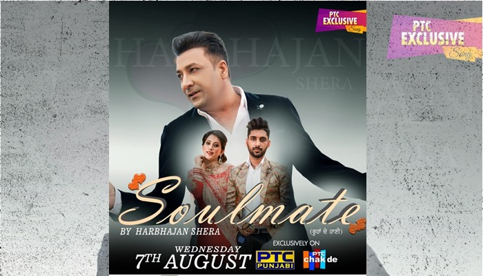 Latest Punjabi Song Soulmate By Harbhajan Shera Is Out Now