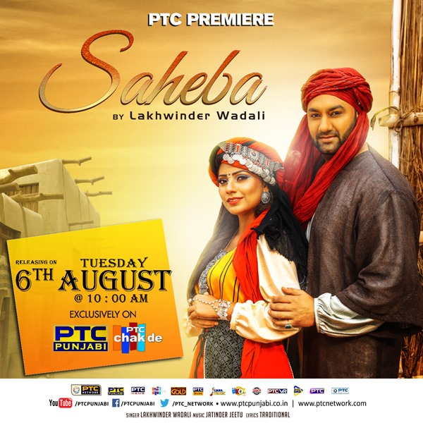 Lakhwinder Wadali's Latest Song 'Saheba' To Be Out August 6 On PTC Network