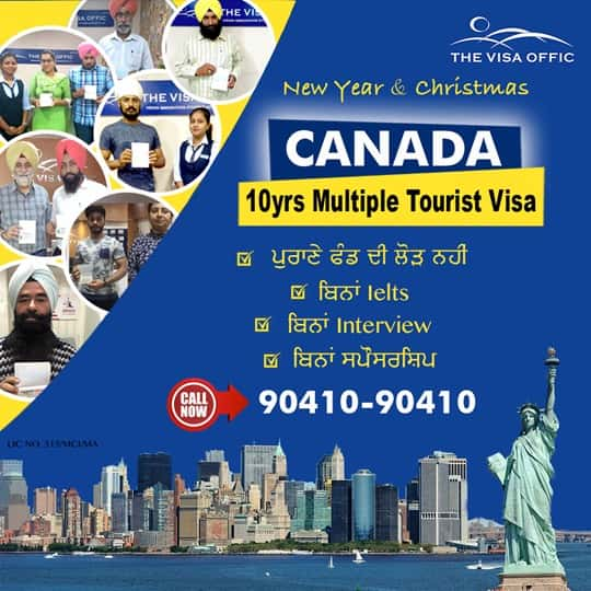 canada the visa offic