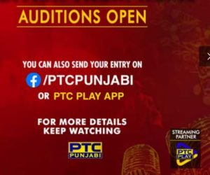 auditions open vop 11