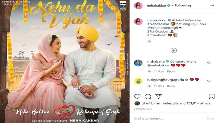 neha kakkar shared her new song poster neha da vivha