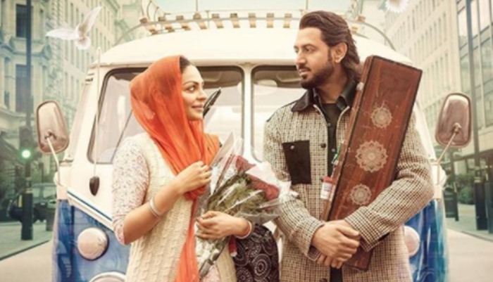 Paani Ch Madhaani: First Look Out! Neeru Bajwa And Gippy Grewal To Steal Hearts With Retro Look