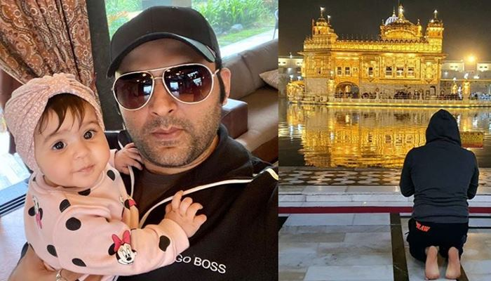 Kapil Sharma Performed Prayer For Humanity At Sri Harmandir Sahib