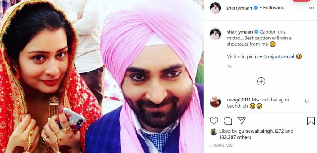 inside pic of sherry maan instagram pic with pyal rajput