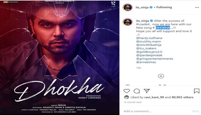 ninja announced his next song dhokha poster