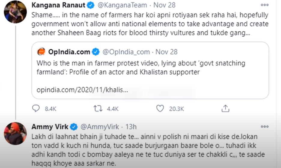 ammy virk and kangna