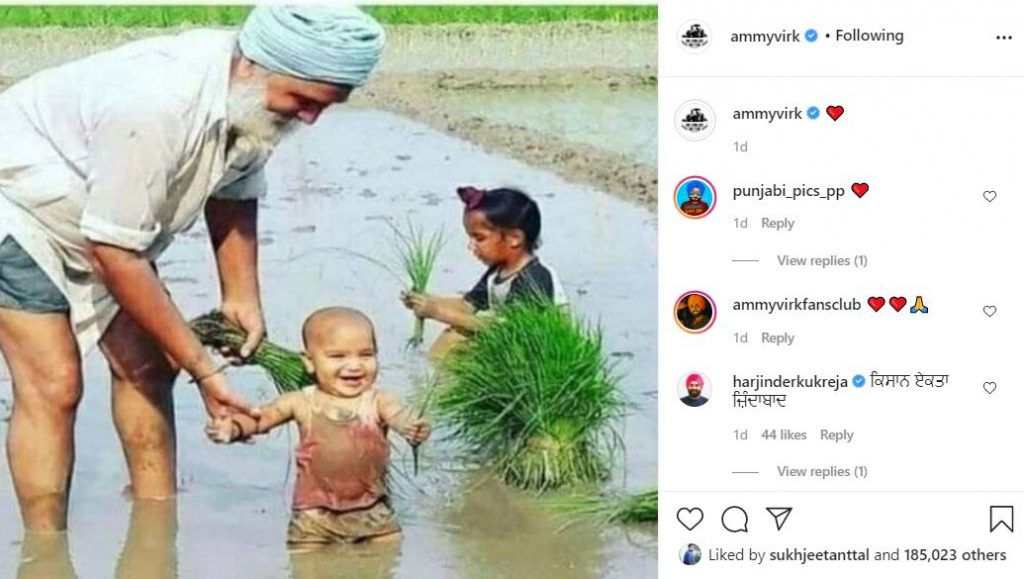 ammy virk first pic