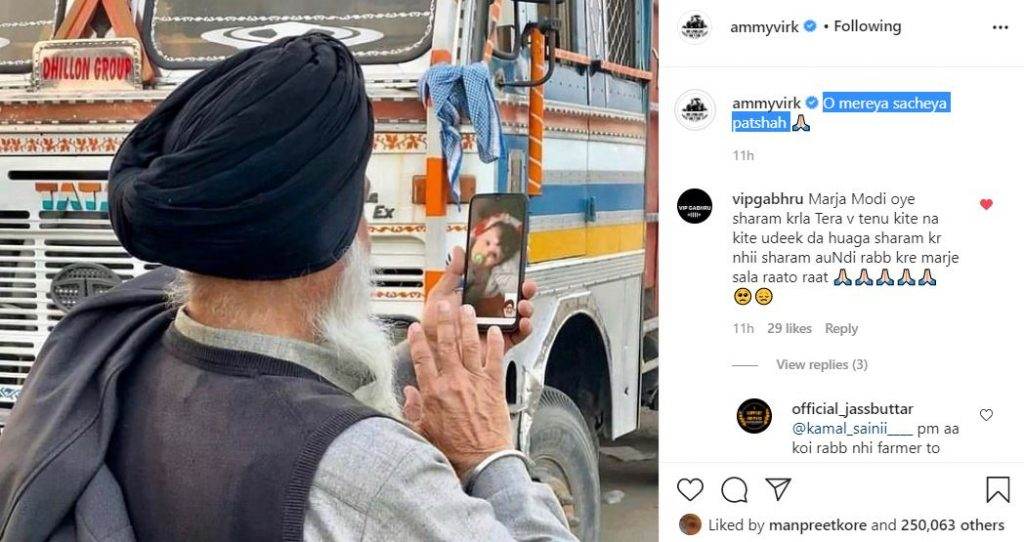 inside pic of ammy virk pic 2