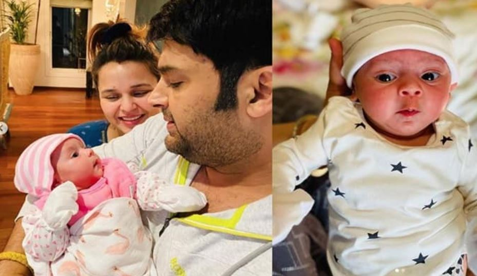 inside pic of kapil sharma's daughter first birthday