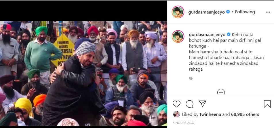 inside picture of gurdas man at farmer protest