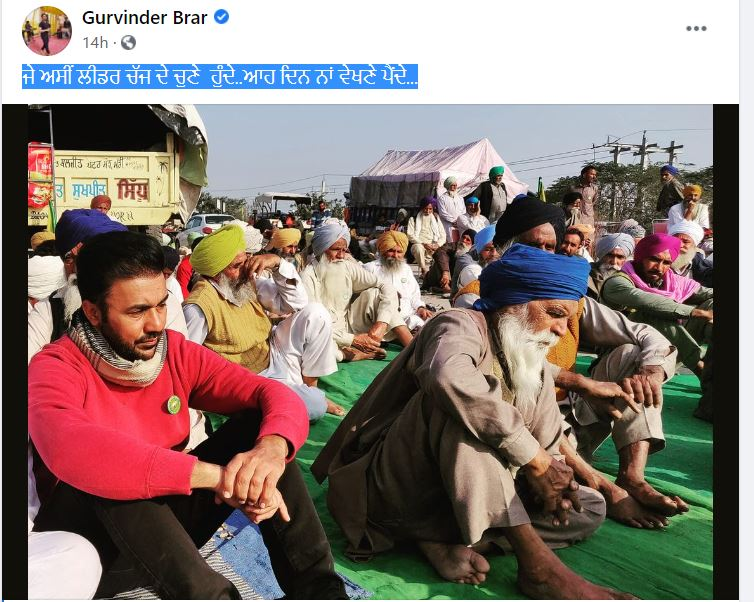 inside picture of gurwinder brar at farmer protest