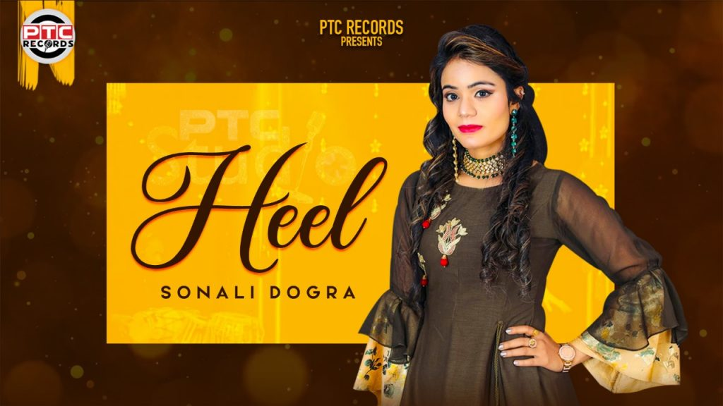 new song poster sonali dogra