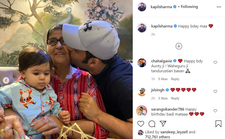 inside pic of kapil sharma with mother