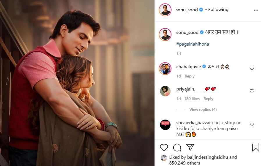 inside pic of sunanda sharma and sonu sood