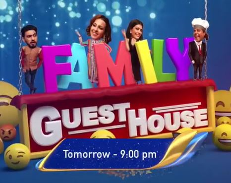 family guest house comedy show