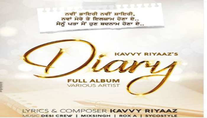 Poster of Dairy