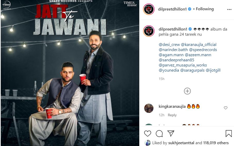 dilpreet dhillon shared his album next chapter's first song poster