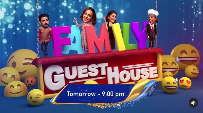 family guest house today 9.pm at ptc punjabi
