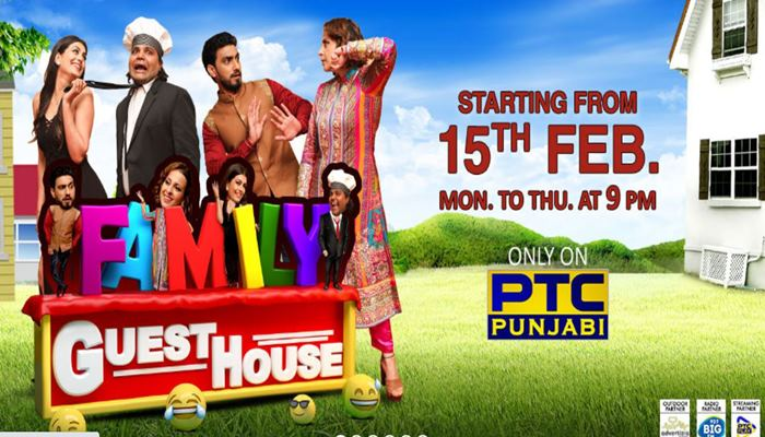 New comedy show 'FAMILY GUEST HOUSE' is starting from Monday
