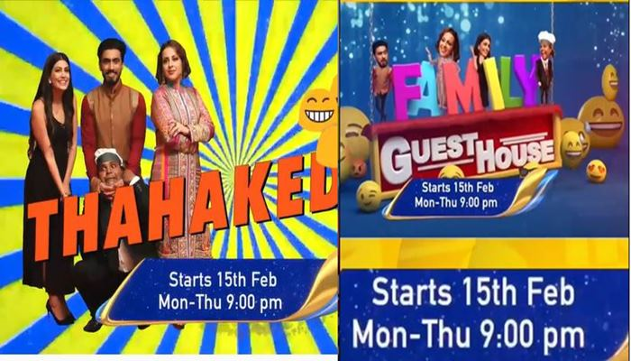 PTC Punjabi's Comedy Show 'FAMILY GUEST HOUSE' Coming Soon