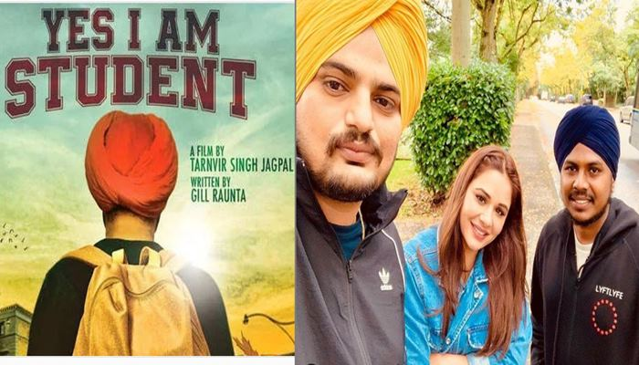 Sidhu Moosewala's film 'Yes I am student' First look Releasing on 13 April