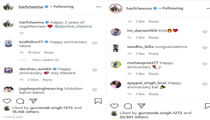 harf cheema and his wife jasmine wished happy wedding anniversary by fans