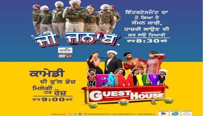 image of family guest house and ji janab