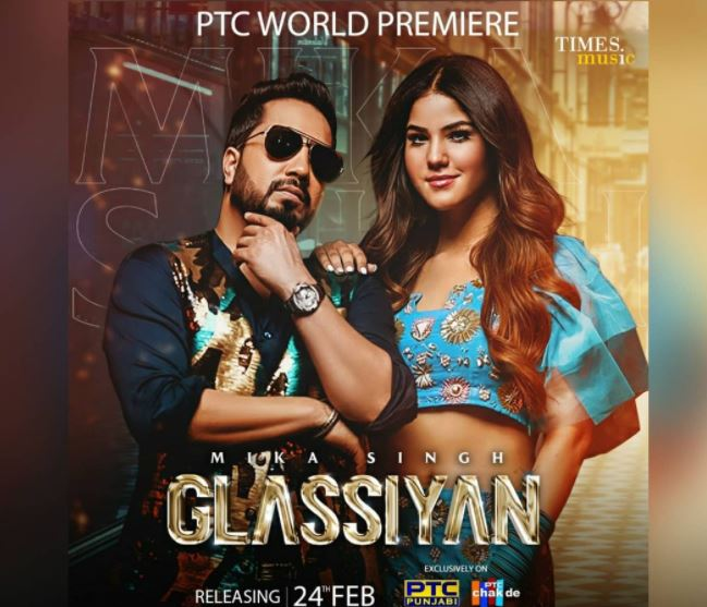 image of mika singh new song glassiyan released