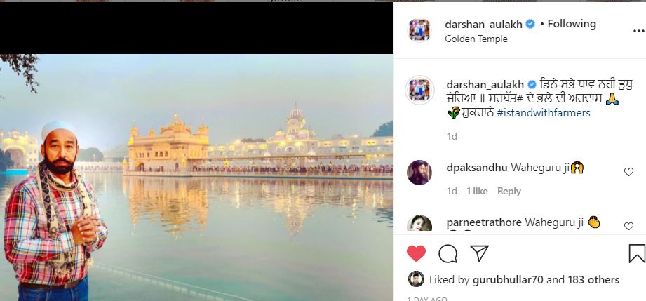 inside image of darshan aulkh at golden temple