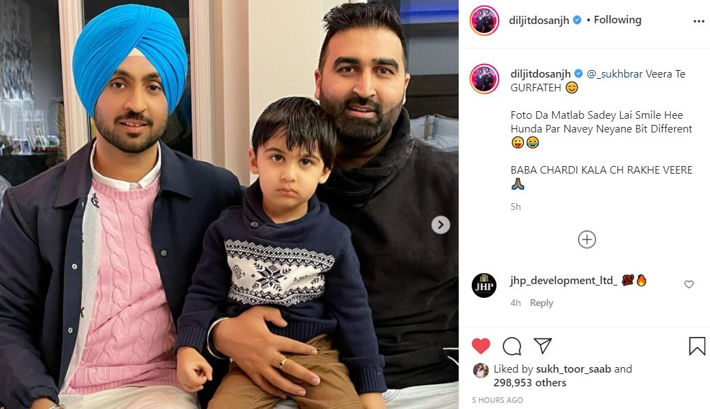 inside image of diljit dosanjh shared sukh brar and his son pic