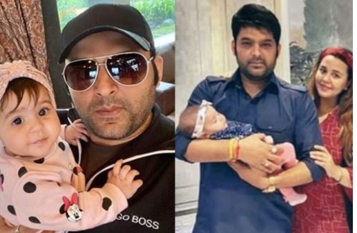 kapil second baby