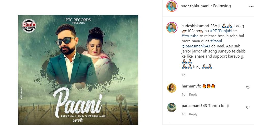sudesh kumari post about her new song