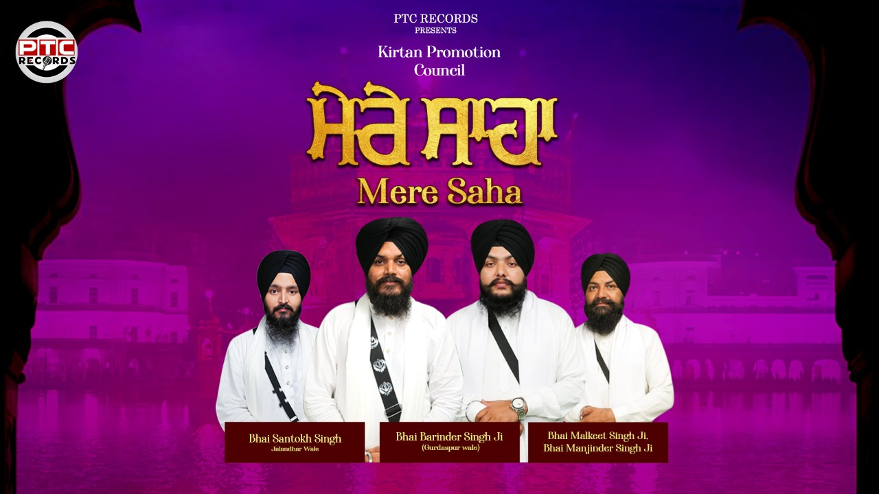 ptc records new shabad relesaing on 6th march