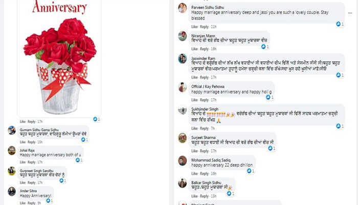 inside comments from deep dhillon post
