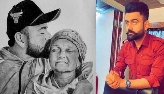 inside image of amrit maan with his late mother