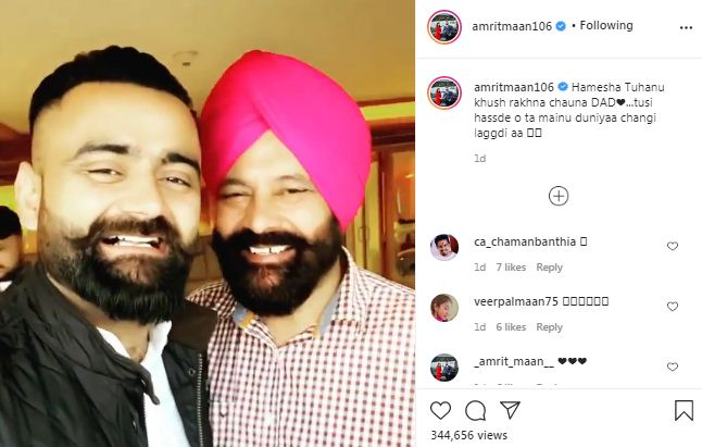 inside image of amrit mann with his father