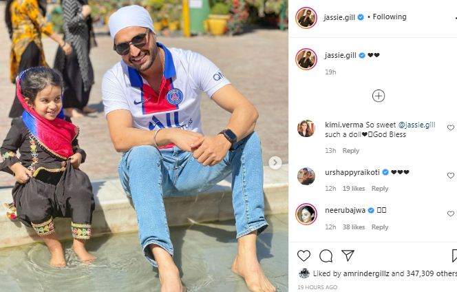 inside image of jassie gill with roojas kaur gill