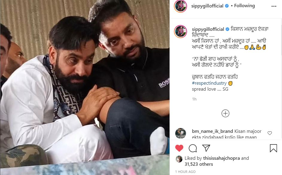 inside image of sippy gill and babbu maan
