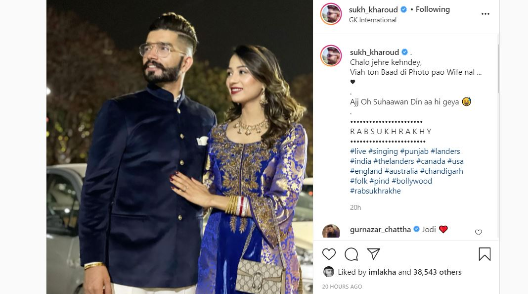 after marriage sukh kharoud shared first time photo with wife