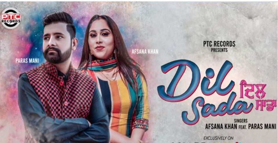 inside image of afsana khan and parsa mani dil sada song out now