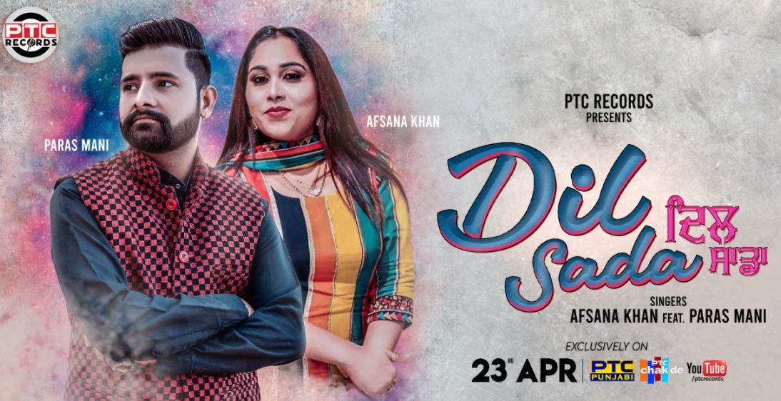 inside image of dil sada song poster