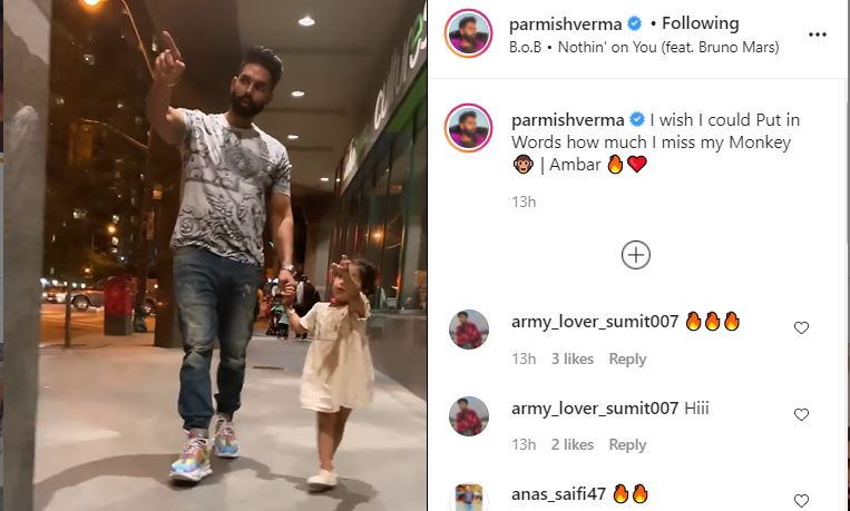 inside image of parmish verma and amber