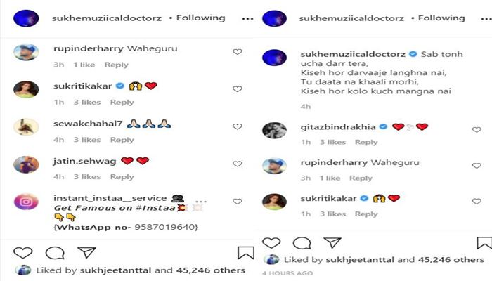 inside image of sukhe musical doctorz comments