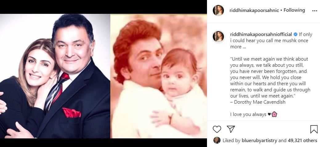 riddhima kapoor post emotional note on her father rishi kapoor first death anniversary