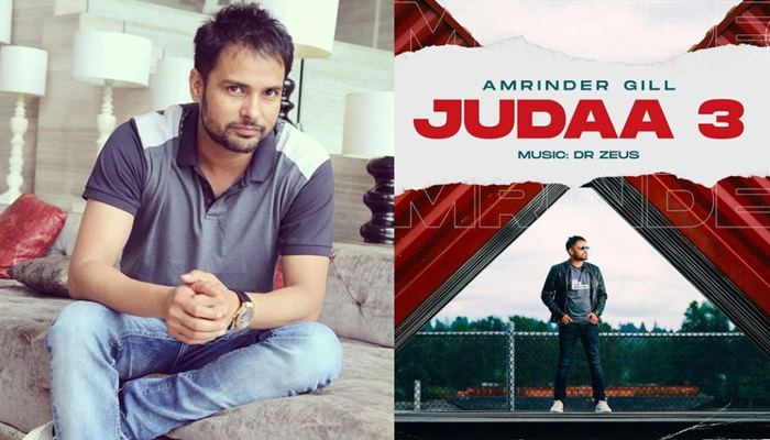Amrinder Gill Shared First Look Of His Most Awaited Album 'Judaa-3' With Fans