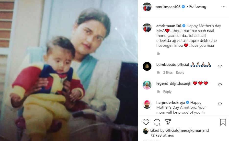 amrit maan emtional post on mother's day