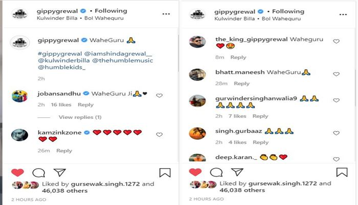 comments on gippy grewal instagram video
