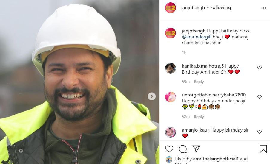 director janjot sinngh wished happy birthday to amrinder gill