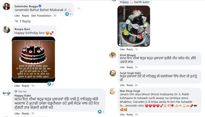 image of happy birthday kanth kaler's facebook comments