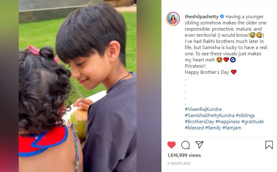 inside image of samisha and her brother viaan video